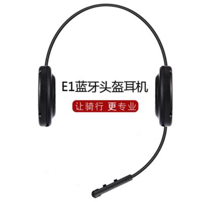 摩托车头盔蓝牙耳机E1
